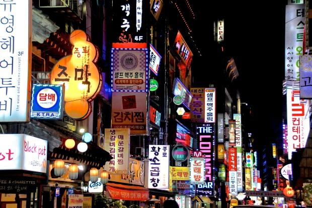 Myeong-dong.original.4362